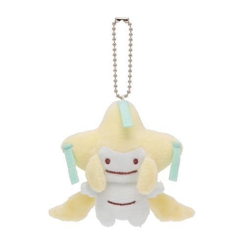 Pokemon Center Original Mascot Transform! Ditto Metamon Jirachi