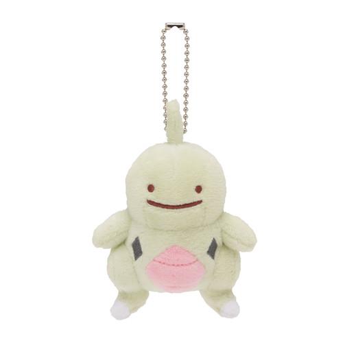 Pokemon Center Original Mascot Transform! Ditto Metamon Larvitar (Yogirasu)