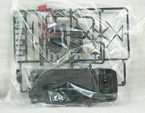 Aoshima 45015 Daihatsu Copen Ultimate edition 1/24 Scale Kit
