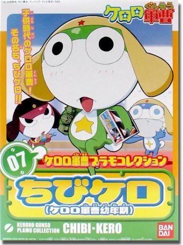 Bandai Keroro Gunso 07 Chibi Kero Plastic Model Kit