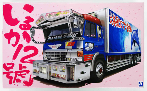 Aoshima 50439 Japanese Decoration Truck Dolphins No. 12 1/32 Scale Kit