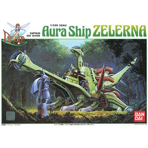 Bandai Dunbine 390806 Captain Nie Given Aura Ship ZELERNA 1/550 Scale Kit