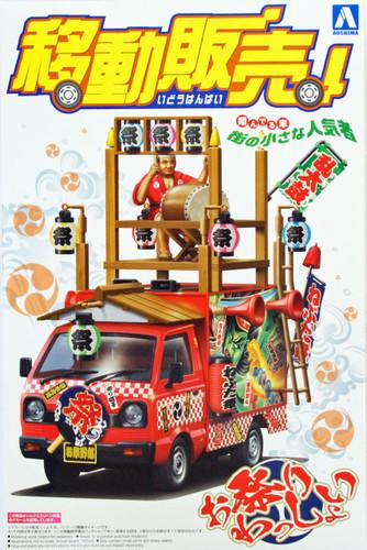 Aoshima 09222 Traveling Shop Car Festival 1/24 Scale Kit