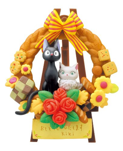 Ensky Jigsaw Puzzle KM-38 Studio Ghibli Kiki's Delivery Service Bread Wreath (20 Pieces)