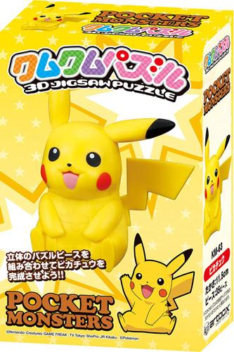 Ensky Jigsaw Puzzle KM-63 Pokemon Pikachu (20 Pieces)