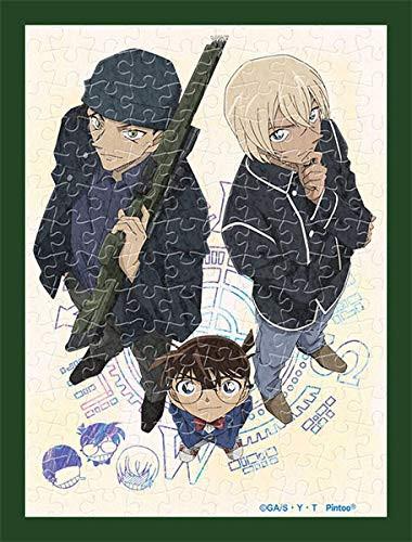 Ensky Jigsaw Puzzle MA-44 Detective Conan Conan & Akai & Amuro (150 S-Pieces)