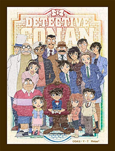 Ensky Jigsaw Puzzle MA-43 Detective Conan Reliable Friends (150 S-Pieces)