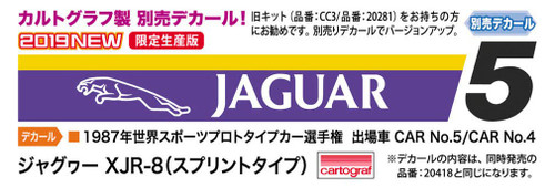 Hasegawa 35229 Jaguar XJR-8 (Sprint Type) Decal 1/24 Scale Kit
