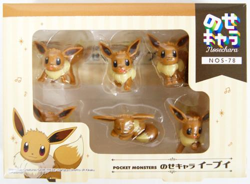 Ensky NOS-78 Stack Up Characters Pokemon Eevee