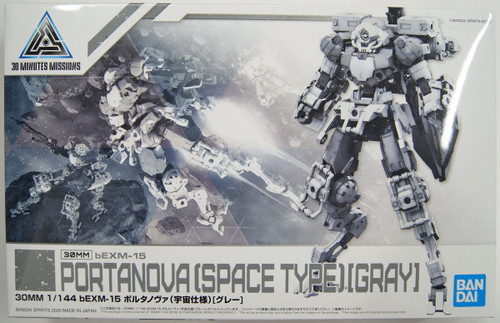 Bandai 30 Minutes Missions bEXM-15 Portanova (Space Type) Gray 1/144 Scale Kit