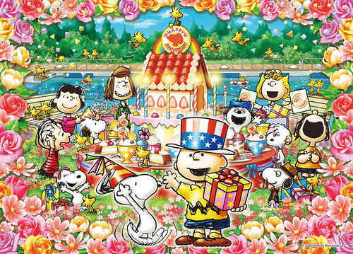 Epoch Jigsaw Puzzle 06-112s Peanuts Snoopy Anniversary (500 Pieces)
