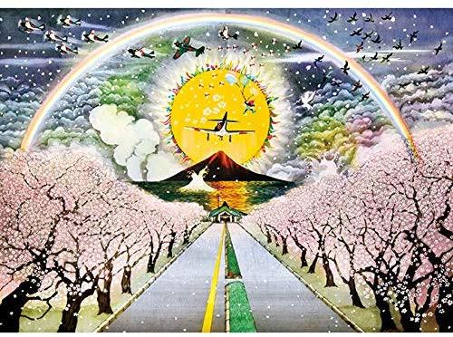 APPLEONE Jigsaw 500-270 Seiji Fujishiro To the Peaceful World (500 Pieces)
