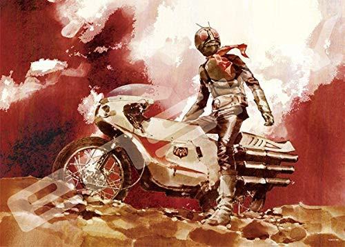 Ensky Jigsaw Puzzle 500-351 Kamen Rider Series Yoshihito Sugawara Works Spirit  (500 Pieces)