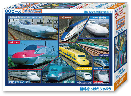 Beverly Jigsaw Puzzle 80-023 Let's Memorize the Shinkansen (80 L-Pieces)