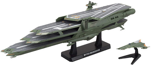 Bandai Yamato 2199 Guipellon Class Multiple Flight Deck Astro Carrier Balgray 1/1000 Scale Kit