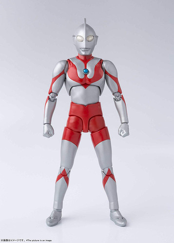 Bandai S.H. Figuarts Ultraman Figure (Best Selection)