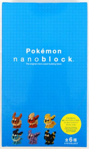 Kawada NBMPM-05 nanoblock Mini Pokemon Series 04