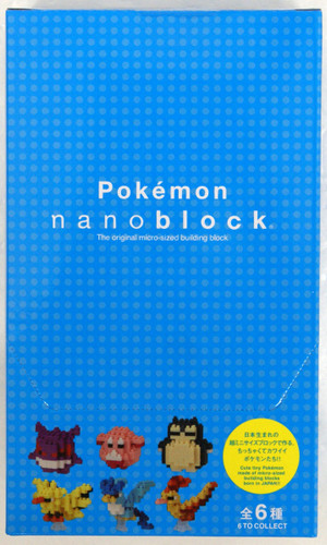 Kawada NBMPM-04 nanoblock Mini Pokemon EX Series 01