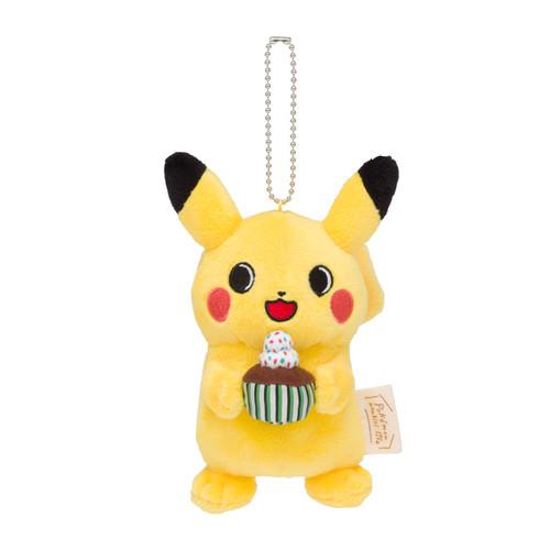 Pokemon Center Original Relaxing Life Mascot Pikachu