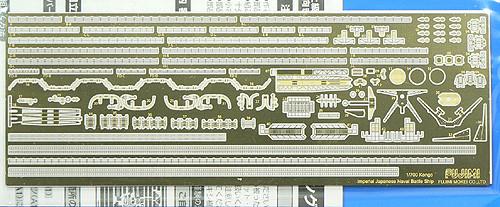 Fujimi 1/700 Gup1 Photo Etched Parts (IJN BattleShip Kongo) 1/700 Scale