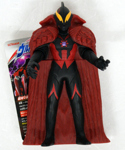 Bandai Ultraman Ultra Monster Series 118 Kaiser Belial Figure