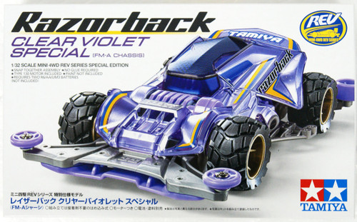 Tamiya 95524 Mini 4WD Razorback Clear Violet Special (FM-A Chassis) 1/32