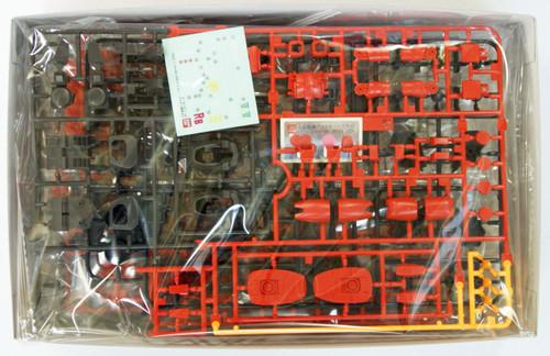 Bandai HGUC 166 Gundam MS-06R-2 ZAKU II Johnny Ridden Custom 1/144 Scale Kit