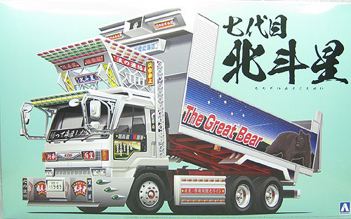 Aoshima 09116 Japanese Decoration Truck Hokutosei (Big Dipper) 1/32 Scale Kit