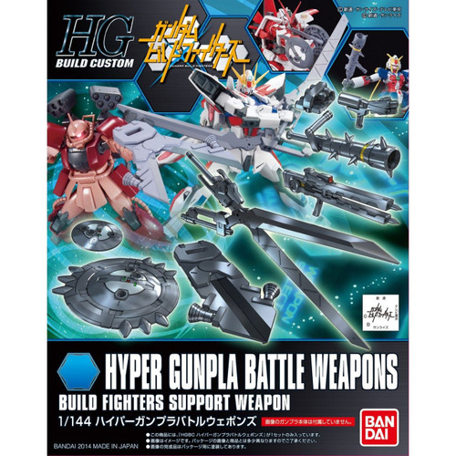 Bandai HG Build Custom 006 HYPER GUNPLA BATTLE WEAPONS BUILD FIGHTERS SUPPORT WEAPON 1/144 Scale Kit