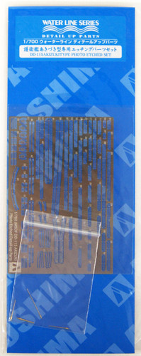 Aoshima 08157 JMSDF Japanese Defense Ship DD-115 AKIZUKI Photo Etched Parts