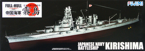 Fujimi FH-21 IJN BattleShip Kirishima 1941 (Full Hull) 1/700 Scale Kit
