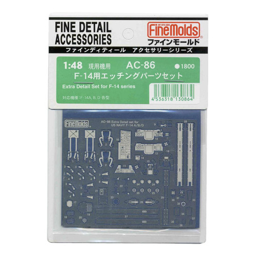Fine Molds AC-86 Fine Detail Accessories Series Extra Detail Etching Parts Set for F-14 Series 1/48 Scale
