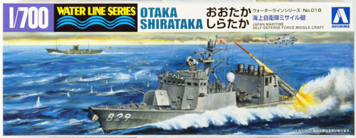 Aoshima Waterline 48191 JMSDF Japanese Missile Craft Otaka Shirataka 1/700 Kit