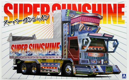 Aoshima 00359 Japanese Decoration Truck Super Sunshine 1/32 Scale Kit