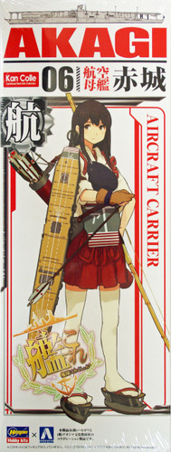 Aoshima 82140 Kantai Collection 06 Aircraft Carrier AKAGI 1/700 Scale Kit