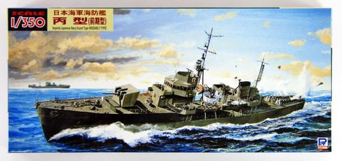 Pit-Road Skywave WB-03 IJN Japanese Escort Ship Hei (Early) 1/350 scale kit