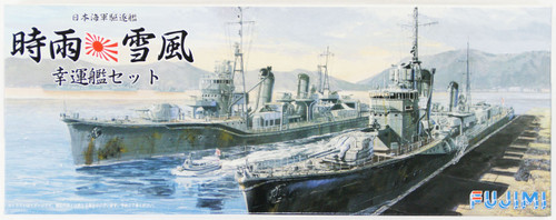 Fujimi TOKU SP39 IJN Destroyer Shigure & Yukikaze (2 Ship) 1/700 Scale Kit