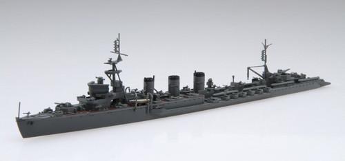 Fujimi TOKU-85 IJN Japanese Naval Light Cruiser Kitakami 1945 1/700 Scale Kit