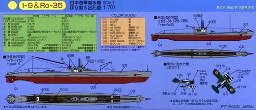 Pit-Road Skywave SPW-23 IJN Submarine A Type & Chu Type I-9&Ro-35 1/700 scale