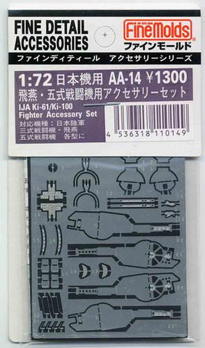 Fine Molds AA14 IJN Ki-61/ Ki-100 Fighter Accessory Set 1/72 Scale Kit