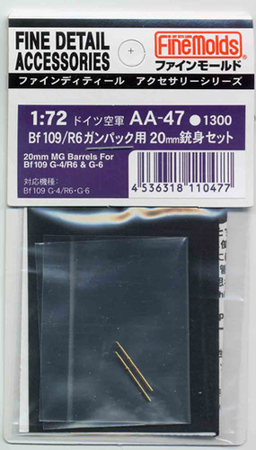 Fine Molds AA47 20mm MG Barrels For Bf109 G-4/R6 & G-6 1/72 Scale Kit