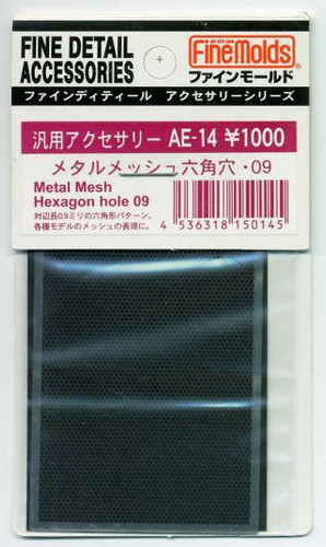 Fine Molds AE14 Metal Mesh Hexagon hole 09 Fine Detail Accessories Series