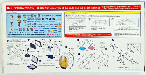 Aoshima 46760 Interior Parts & Commodity Type Decal Set for Itasha Model 1/24