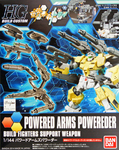Bandai HG Build Custom 014 POWERED ARMS POWEREDER 1/144 Scale Kit