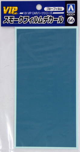 Aoshima 36396 Blue Film Decal for VIP Car 1/24 Scale
