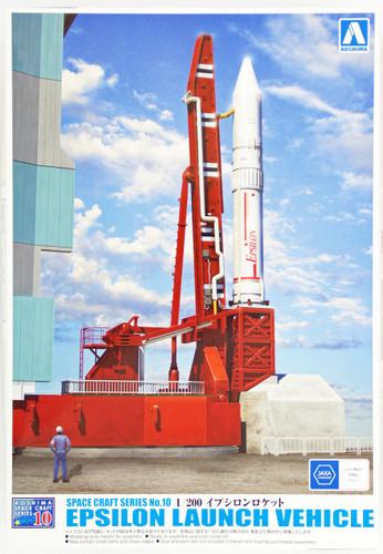 Aoshima 10419 Epsilon Launch Vehicle 1/200 Scale Kit