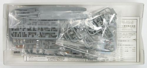 Fujimi TOKU-Easy 02 IJN Destroyer Harusame & Umikaze 1/700 Scale Kit