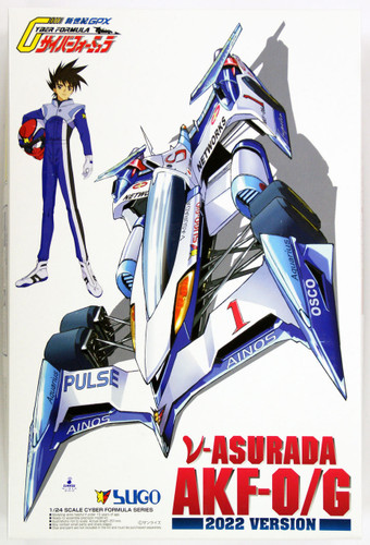 Aoshima 05729 Cyber Formula v-Asurada AKF-0/G 2022 Version 1/24 Scale Kit