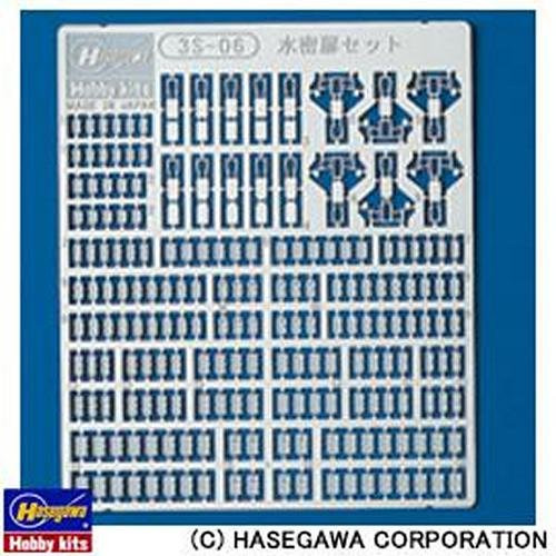 Hasegawa 3S-06 Photo Etched Parts Water Tight Door Set 1/700 Scale
