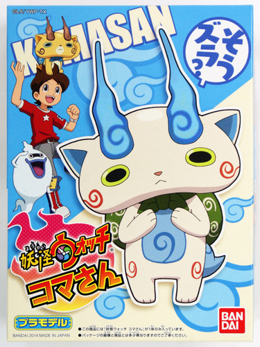 Bandai Yo-Kai Watch 05 Komasan Plastic Model Kit